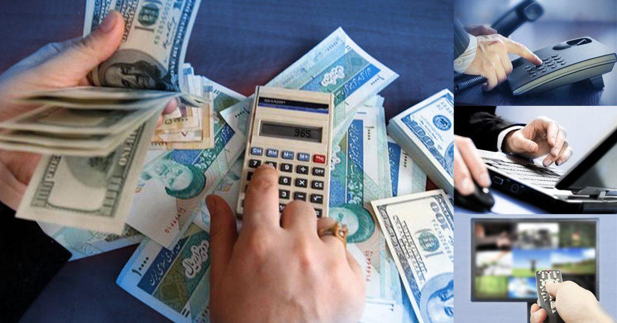 Услуги IPayLess: экономия на оплате за телекоммуникации в Израиле
