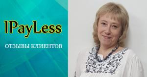 Благодарный отзыв о компании IPay:Less Елены Андреевой (Нацрат-Иллит)