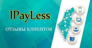Отзывы клиентов IPayLess