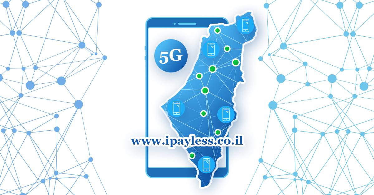 5G в Израиле