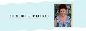 Отзыв о компании IPayLess - Неля Семенова (Хайфа)